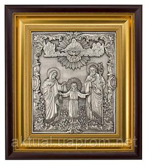 Святе Сімейство (Святое Семейство)