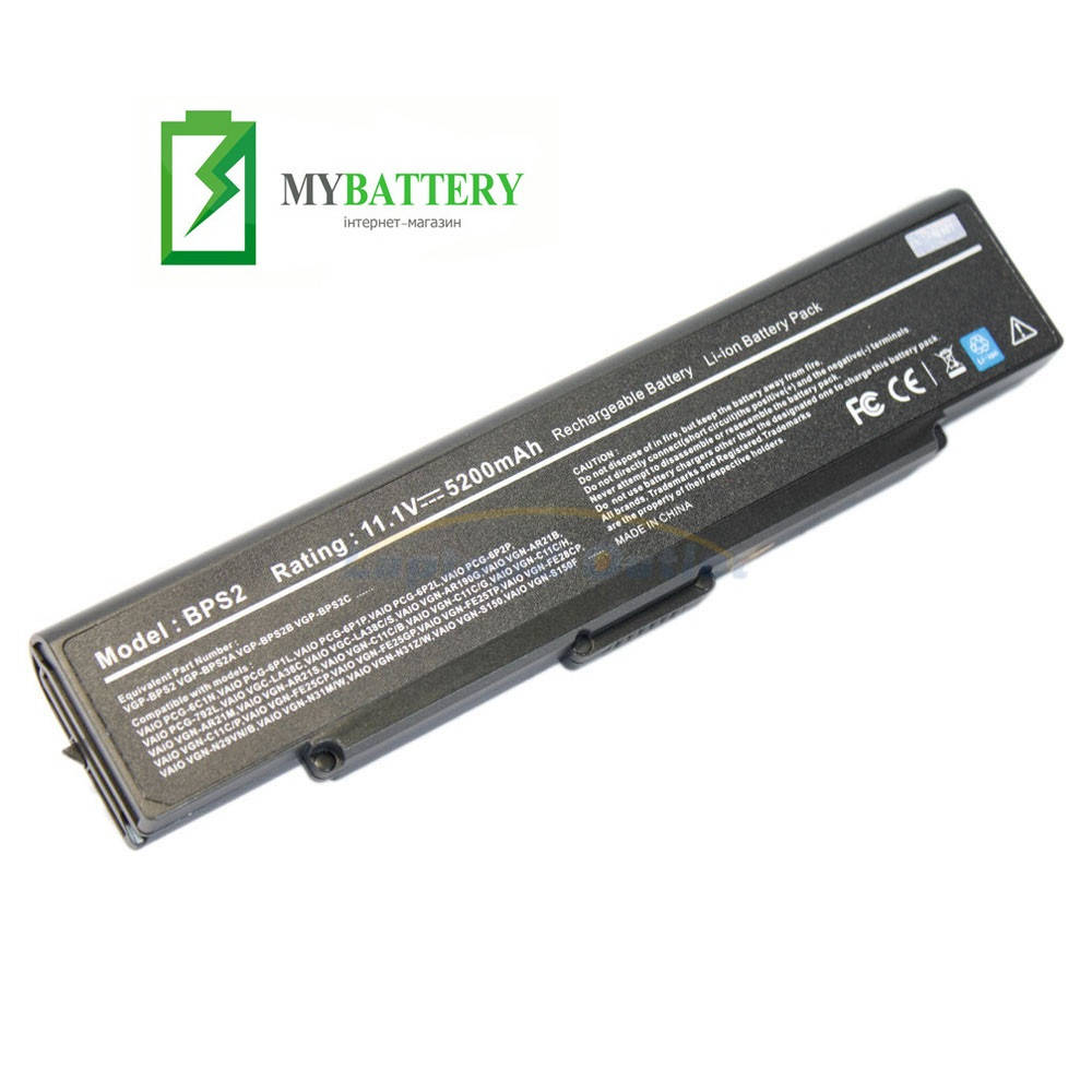 Аккумуляторная батарея Sony VGP-BPS2 VGP-BPS2A VGP-BPS2B VGP-BPS2C