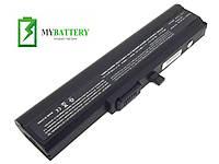 Аккумуляторная батарея Sony VGP-BPS5 VGP-BPS5A VGP-BPL5 VGP-BPL5A