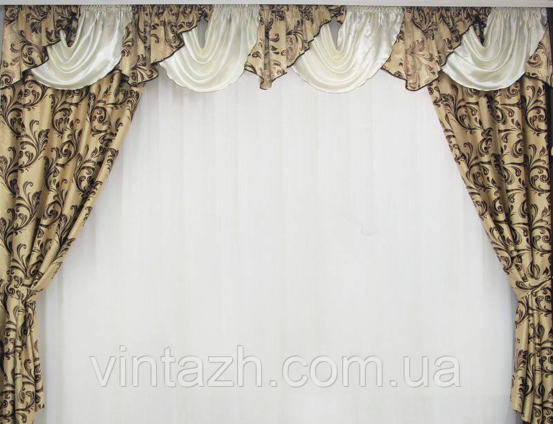 Красивые шторы и ламбрекен