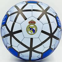 Мяч для футбола Clubball Real Madrid