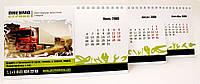 Настольные календари распечатать