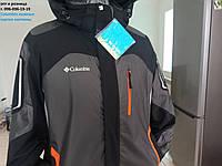 Куртки мужские горнолыжные columbia