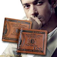 Дизайнерский мужской кошелек купюра 100$