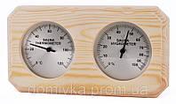 Термогигрометр 221 T-H