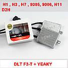 Лампа ксеноновая Н1/H7/H3/H11/HB4 4500/K5500K/6500k +50% YEAKY