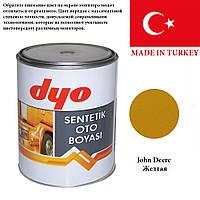 John deere / жовтий  DYO автомобильная алкидная эмаль 1л.