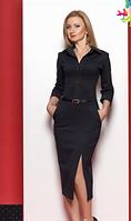 Платье-футляр чёрный с синим.