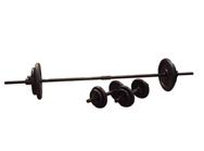Набор 2 гантели по 10кг+штанга тренировочная(160см)40кг.