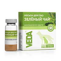 """Лосьон для глаз """"Зеленый чай"""" для собак, кошек, хорьков (3 фл. по 10 мл) Веда"""
