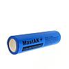 Акумулятор Li-Ion Mastak 18650 2600mAh
