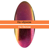 "Пигмент ""Зеркальная пыльца"" с аппликатором IRISK №1А NEW"