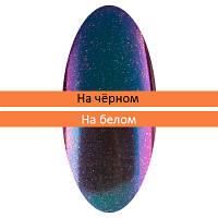 "Пигмент ""Зеркальная пыльца"" с аппликатором IRISK №3 NEW"