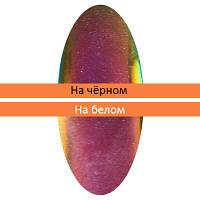 "Пигмент ""Зеркальная пыльца"" с аппликатором IRISK № 5 NEW"