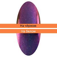 "Пигмент ""Зеркальная пыльца"" с аппликатором №5А IRISK NEW"