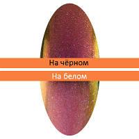 "Пигмент ""Зеркальная пыльца"" с аппликатором IRISK № 6 NEW"