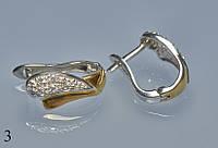 Серьги серебро 925