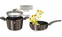 Набор алюминиевой посуды (3 пр.) с антипригарным покрытием CARBON METALLIC LINE BERLINGER HAUS