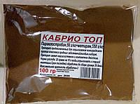 Кабрио® Топ 60% В.Г.  100 г