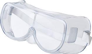 Защитные очки Miol 74-500
