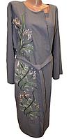 """Жіноче вишите плаття """"Ночал"""" (Женское вышитое платье """"Ночал"""") PR-0029"""