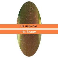"Пигмент ""Зеркальная пыльца"" с аппликатором IRISK №7 NEW"