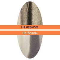 "Пигмент ""Зеркальная пыльца"" с аппликатором IRISK №09 NEW"