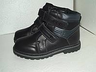 Новые зимние ботинки, р. 32 - 20 см