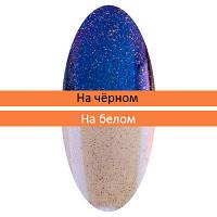 """Пигмент """"Зеркальная пыльца"""" с аппликатором IRISK №11 NEW, фото 1"""