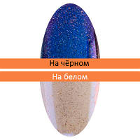 "Пигмент ""Зеркальная пыльца"" с аппликатором IRISK №11 NEW"