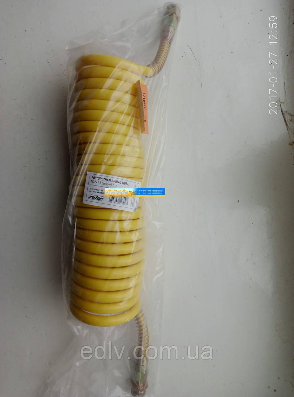 Шланг витой М22x1,5 желтый 7 м. (RIDER) RD 01.01.40