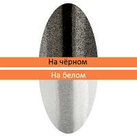 "Пигмент ""Зеркальная пыльца"" с аппликатором IRISK № 14 NEW"