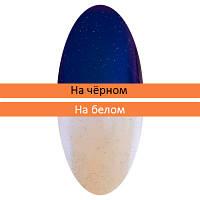 "Пигмент ""Зеркальная пыльца"" с аппликатором IRISK № 16 NEW"