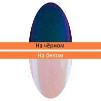 "Пигмент ""Зеркальная пыльца"" с аппликатором IRISK №17 NEW"