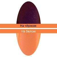 "Пигмент ""Зеркальная пыльца"" с аппликатором IRISK №19 NEW"