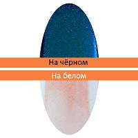"Пигмент ""Зеркальная пыльца"" с аппликатором IRISK №22 NEW"
