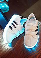 Детские LED кроссовки