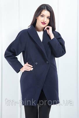 Жіноче пальто оверсайз кашемір трикутні кишені темно-синє