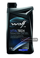 Синтетическое масло WOLF VITALTECH 5W40 B4 DIESEL  ✔ емкость 1л.