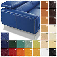 Мебельная кожа, кожзам мебельный для обивки, обивочная искусственная кожа, кожзаменитель для мебели, 26 цв ш.1