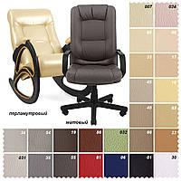 Мебельная кожа, кожзам мебельный для обивки, обивочная искусственная кожа, кожзаменитель для мебели, 24 цв ш.1