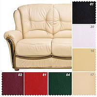 Мебельная кожа, кожзам мебельный для обивки, обивочная искусственная кожа, кожзаменитель для мебели, 7 цв ш.14