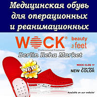 WOCK Professional Medical Shoes
