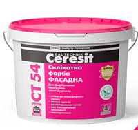 Силікатна фарба Ceresit СТ 54 10л