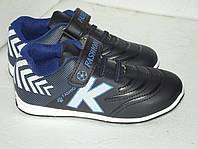Новые кроссовки, р. 29 - 17,5 см стелька