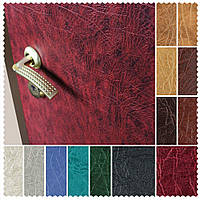 Мебельная кожа, кожзам мебельный для обивки, обивочная искусственная кожа, кожзаменитель для мебели, 5 цв ш.14