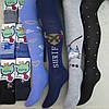 Колготы для детей JuJube (РОСТОВКА). Детские колготы,колготки для детей.