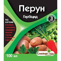 Перун 100 мл (гербицид от бурьяна кукуруза, пшеница озима, газоны) оригинал купить оптом в Одессе