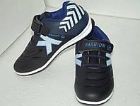 Новые кроссовки, р. 30 - 18 см