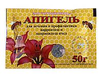 Апигель 50 г Агробиопром**